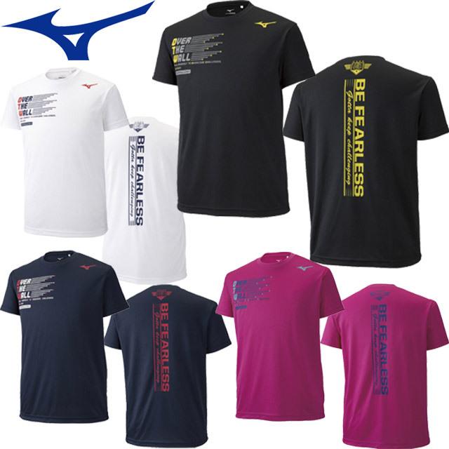 【1枚までメール便OK】ミズノ(mizuno) バレーボール グラフィックTシャツ [V2MA9083] プラクティスシャツ 2019新作