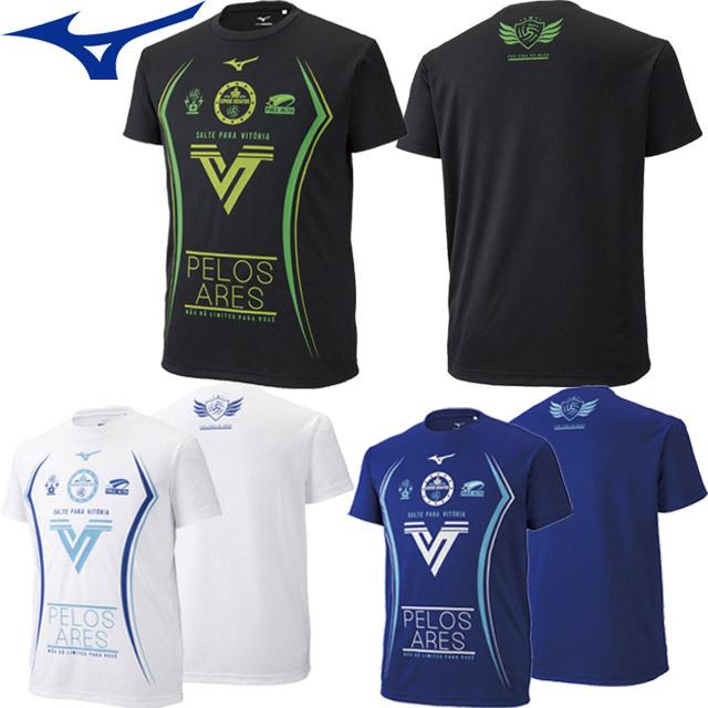 【1枚までメール便OK】ミズノ(mizuno) バレーボール グラフィックTシャツ [V2MA9084] プラクティスシャツ 2019新作