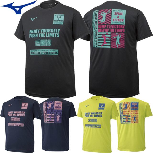 【1枚までメール便OK】ミズノ(mizuno) バレーボール グラフィックTシャツ [V2MA9086] プラクティスシャツ 2019新作