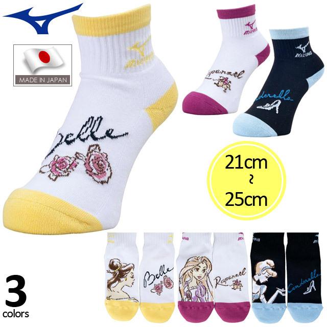【1足までメール便OK】ミズノ(mizuno) バレーボール Disneyショートソックス [V2MX7502] ディズニー 靴下