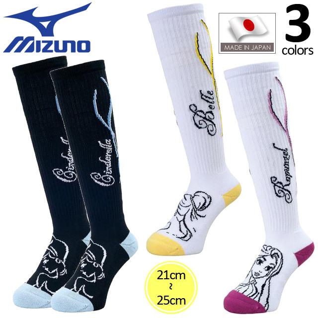 【1足までメール便OK】ミズノ(mizuno) バレーボール Disneyロングソックス [V2MX7503] ディズニー ハイソックス 靴下 レディース
