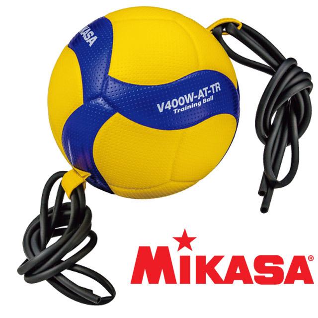ミカサ(MIKASA) バレーボール トレーニング4号球 ひも固定式 [V400W-AT-TR] 吊るせる トレーニングボール 一人バレー