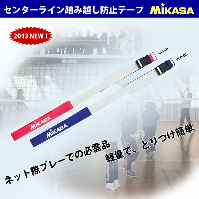 ミカサ(MIKASA) バレーボール センターライン踏み越し防止テープ [vlp]