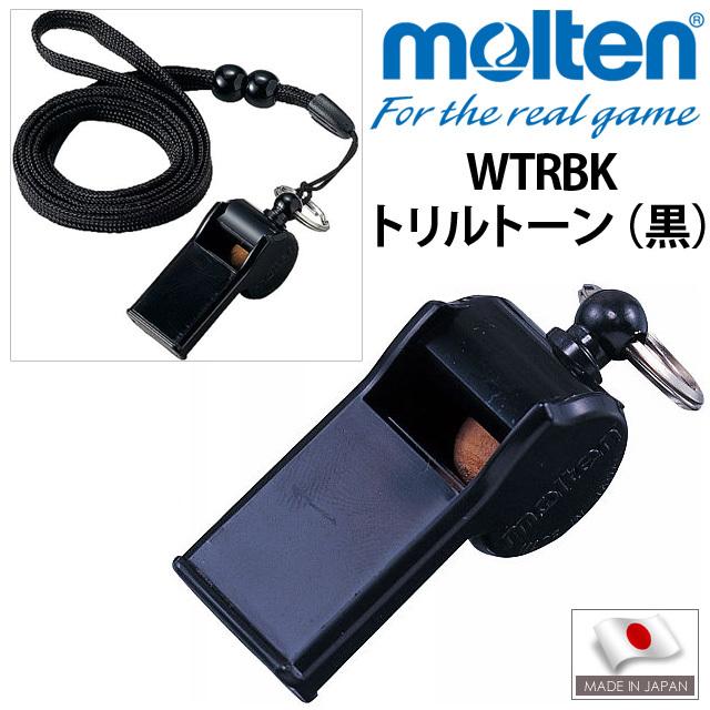 【即納】モルテン(molten) ホイッスル トリルトーン [WTRBK] 黒 短管