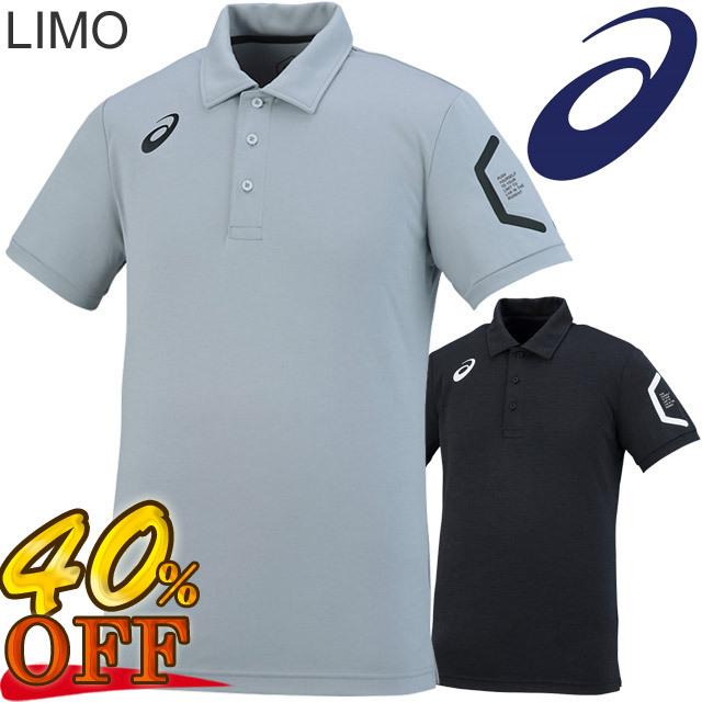【1枚までメール便OK】アシックス(asics) スポーツ ポロシャツ [XA6232] 半袖 バレーボール