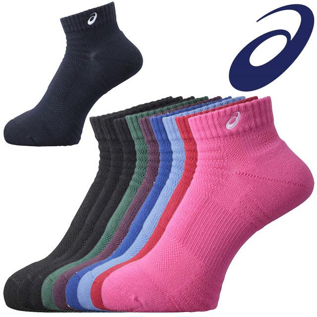 【2足までメール便OK】アシックス(asics) ショートカラーソックス10 [XAS457] スポーツ靴下【2020新作】