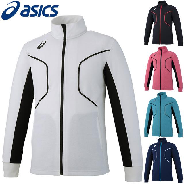【2018新作】アシックス(asics) ジャージ Limo トレーニングジャケット [XAT300] トレーニングウェア