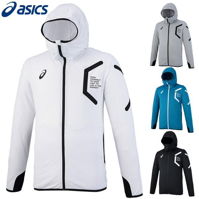 【2018新作】アシックス(asics) ジャージ Limo トレーニングフーデッドジャケット [XAT302] トレーニングウェア