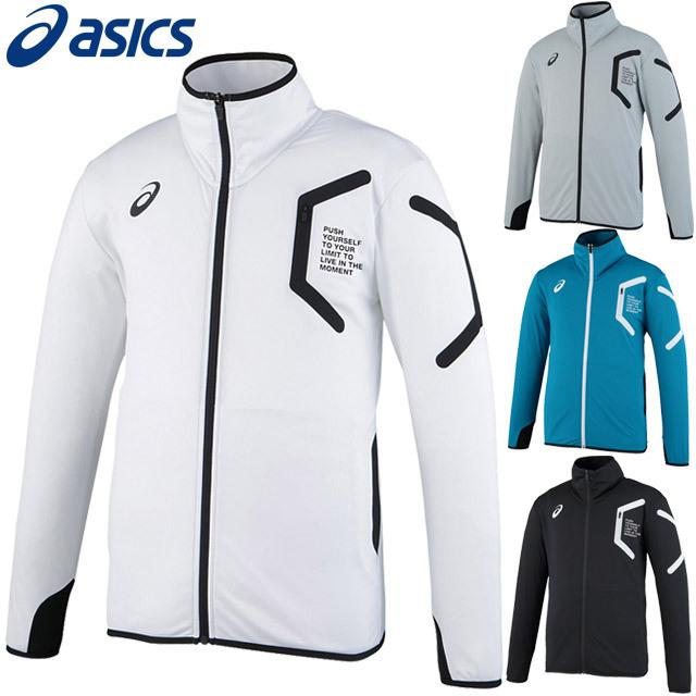 【2018新作】アシックス(asics) ジャージ Limo トレーニングジャケット [XAT303] トレーニングウェア