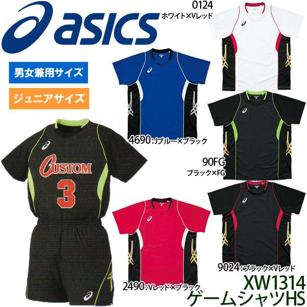 アシックス/半袖ゲームシャツ