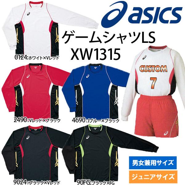 アシックス/長袖ゲームシャツ