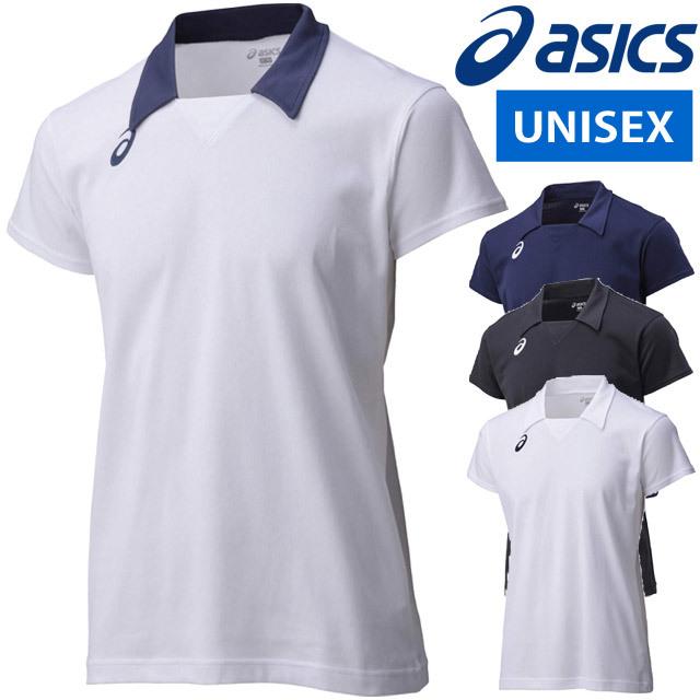 2015NEW!アシックス(asics) バレーボールウエア ゲームシャツHS ゲームウェア 半袖シャツ Tシャツ 襟付き XW1323 ユニセックス 男女兼用 メンズ 男性