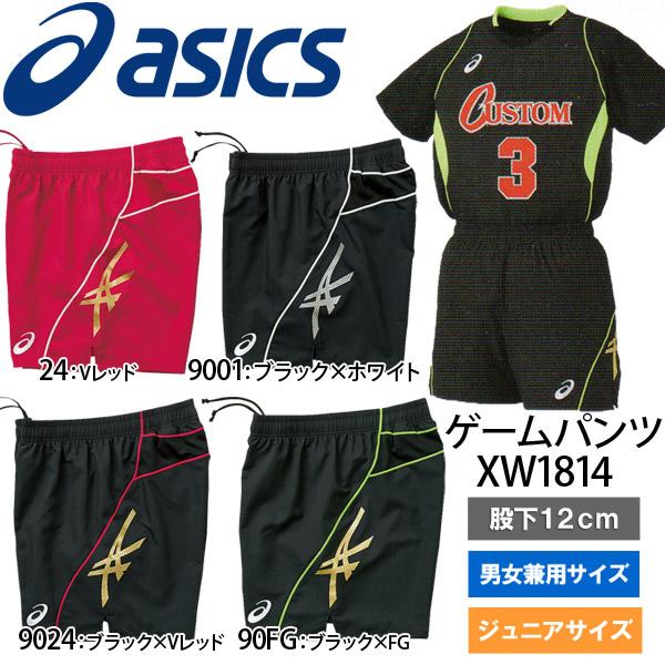 アシックス(asics)/ゲームパンツ/XA1814