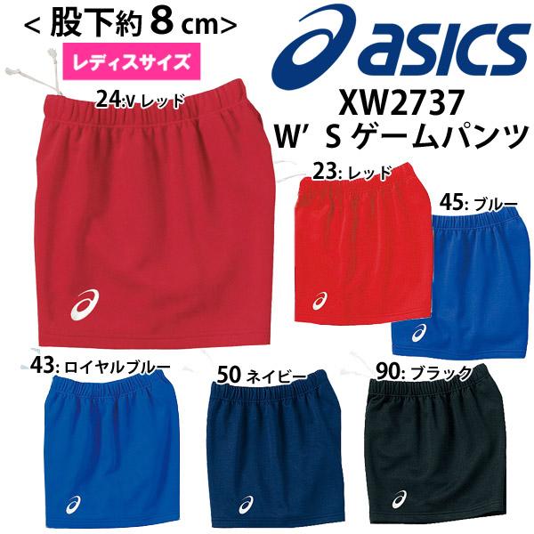 アシックス(asics)/バレーボール/W'Sゲームパンツ