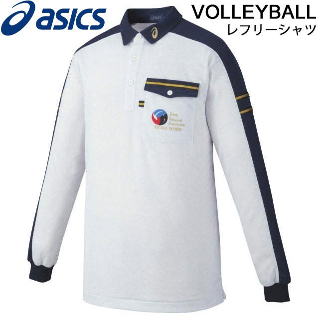 【送料無料】アシックス(asics) バレーボール レフリーシャツLS [XW6315] 長袖 刺繍オプション対象商品
