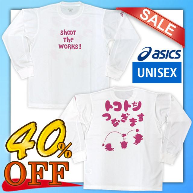 【1枚までメール便OK】お得な40%OFF!アシックス(asics) 長袖プリントTシャツ XW660N-01 ユニセックス 男女兼用サイズ