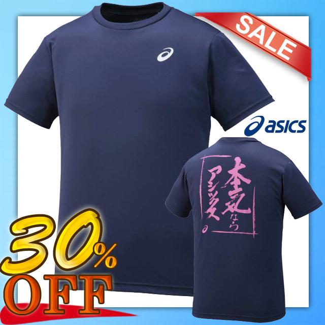 【1枚までメール便OK】本気ならアシックス!ASICS バレーボール 半袖 プリントTシャツHS [XW6727-50D] (ネイビーD) 通販 メンズ レディース セール