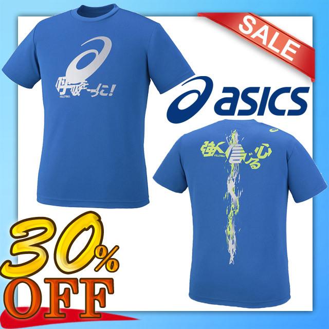 アシックスバレーボールプリントTシャツ[XW6735]ジュニアサイズ「強く信じる心!」