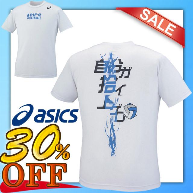 アシックスバレーボールプリントTシャツ[XW6735]ジュニアサイズ「自分ガ拾イ上ゲロ!」
