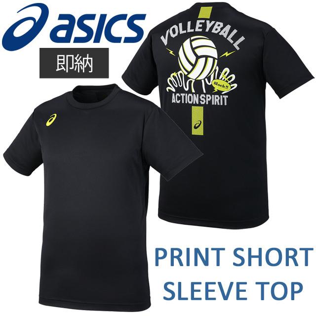 【1枚までメール便OK】アシックス(asics) バレーボール プリントショートスリーブトップ ブロック [XW6743-90C] Tシャツ メンズ レディース 即納