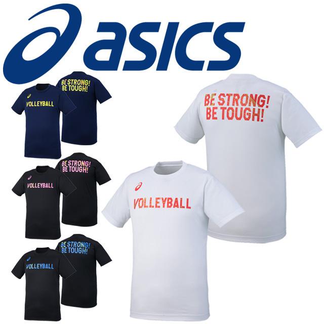 【1枚までメール便OK】アシックス(asics) バレーボール プリントショートスリーブトップ [XW6744] Tシャツ メンズ レディース 即納