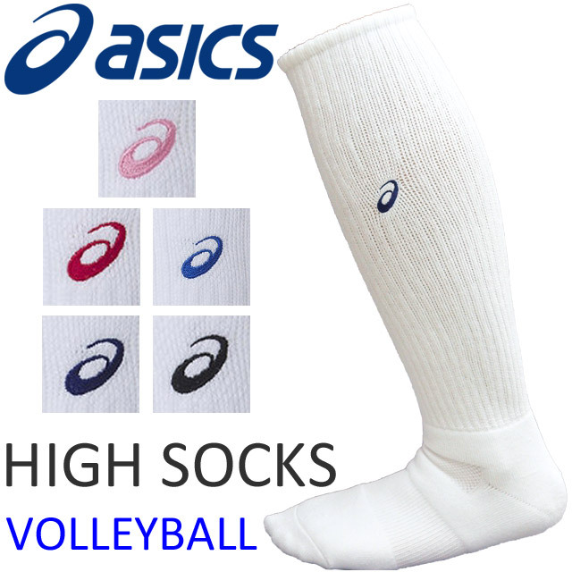 【1足までメール便OK】アシックス(asics) バレーボール ハイソックス [XWS621] 靴下