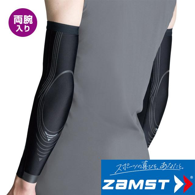 【1組までメール便OK】ザムスト(ZAMST) スポーツ コンプレッションスリーブ Pressione ARM(プレシオーネ アーム) アームスリーブ 両腕入り [ZAMST-P-ARM] 腕サポーター【2020新作】