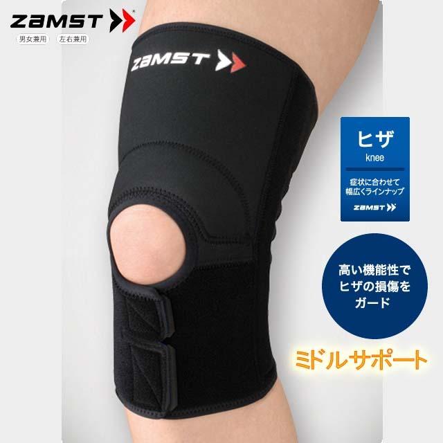 ザムストひざサポーター/ひざの左右のぐらつきをガード/ミドルサポート/ミドルサポートタイプ/ZK-3(1個いり)【メーカー取り寄せ】