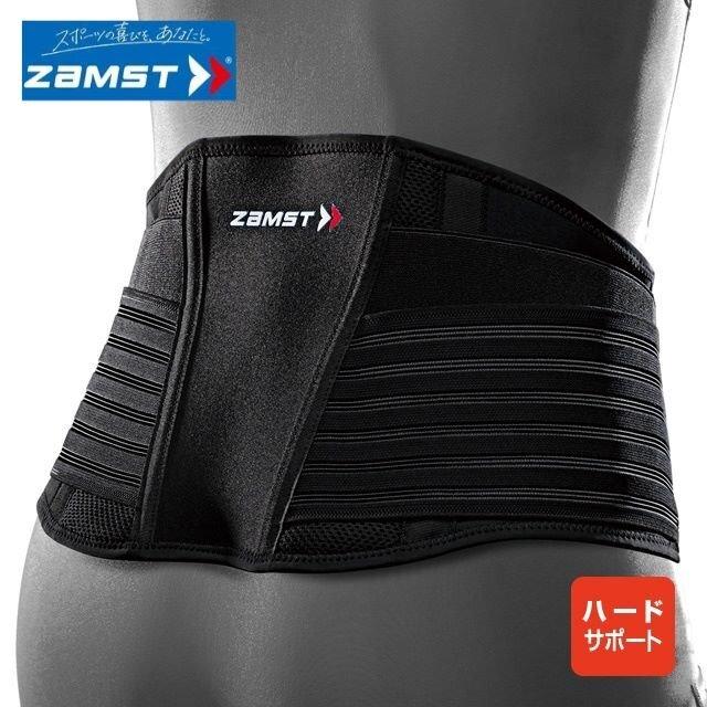 ザムスト(ZAMST)腰用サポーター 固定力を追求したシリーズ最強モデル! ハードサポート [ZW7]