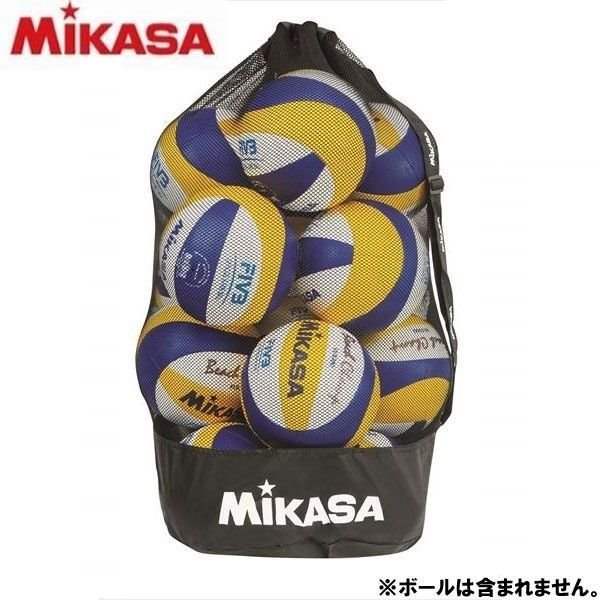 ミカサ(MIKASA)ボールバック メッシュ巾着型 特大サイズ[MBAL]