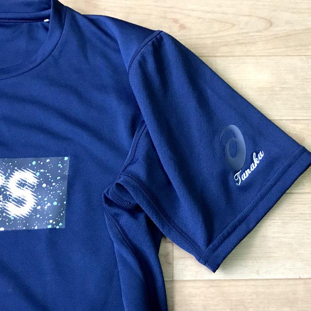 【2020新作】半袖Tシャツの左袖にお名前を刺繍できます(フルネーム不可) [TEE-NAME] ロゴ 作る 安い【名入れ】
