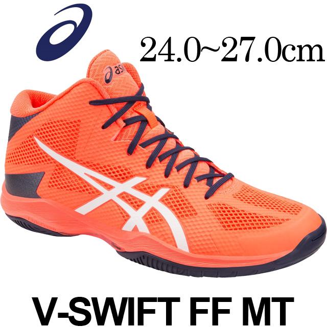 【セール】アシックス(asics) バレーボールシューズ V-SWIFT FF MT [TVR491-734] フラッシュコーラル×ホワイト VスイフトFF ミッドカット