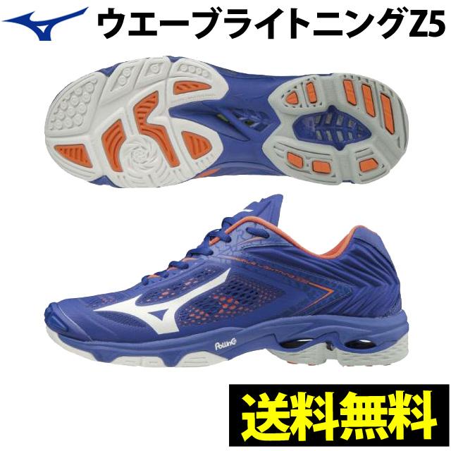 【送料無料】ミズノ(mizuno) 新作バレーボールシューズ ウエーブライトニングZ5 [V1GA1900-00] ブルー×ホワイト×オレンジ