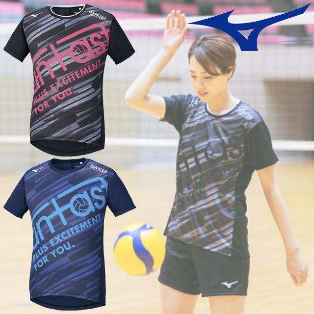 【1枚までメール便OK】ミズノ(mizuno) バレーボール FUNTASTプラクティスシャツ(半袖) [V2MA1522] 陸上【2021新作】