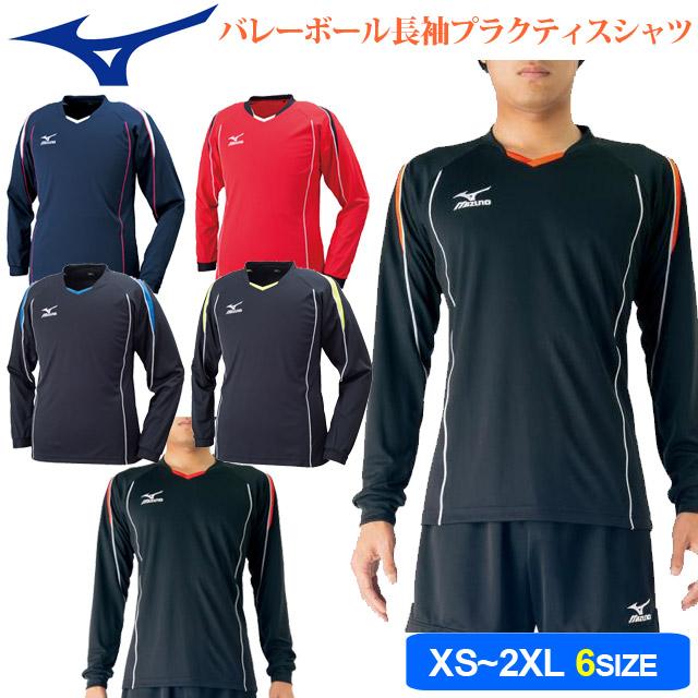 【1枚までメール便OK】ミズノ(mizuno) バレーボール プラクティスシャツ(長袖) [V2MA6097] 男女兼用