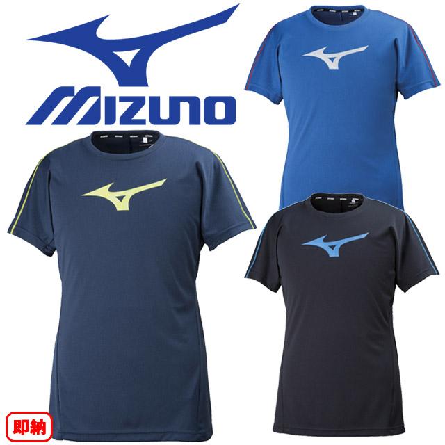 【1枚までメール便OK】ミズノ(mizuno) バレーボール練習着 半袖プラクティスシャツ [V2MA8081]  即納