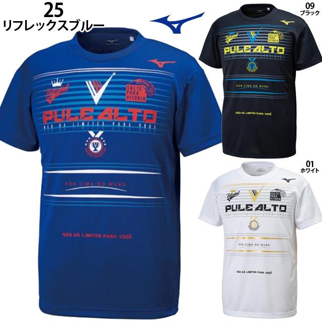 【1枚までメール便OK】ミズノ(mizuno) バレーボールウェア グラフィックTシャツ [V2MA9582] 2019新作