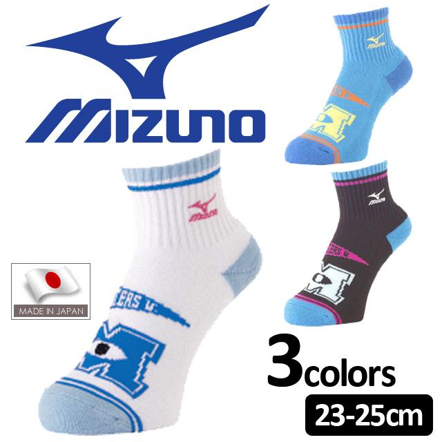 【1足までメール便OK】ミズノ(mizuno) ディズニーソックス [V2MX7001] 23~25cm バレーボールソックス 靴下 ショートソックス 新作