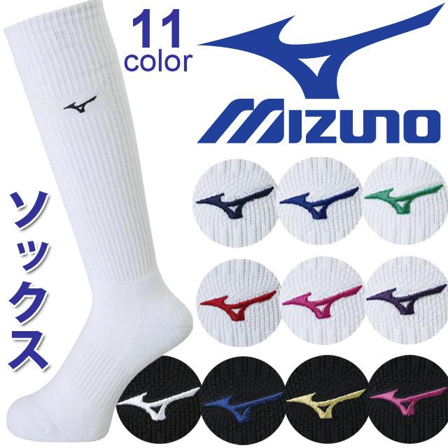 【1足までメール便OK】ミズノ(mizuno) バレーボール ソックス [V2MX8009] (59UF911の後継モデル) 靴下 即納
