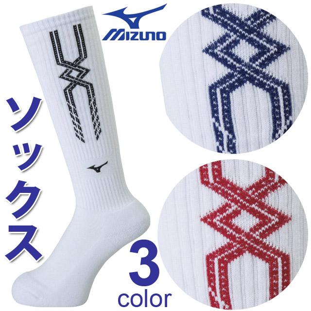 【1足までメール便OK】ミズノ(mizuno) バレーボール ソックス [V2MX8010] 靴下 即納f