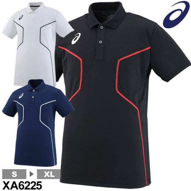 【1枚までメール便OK】アシックス(asics) スポーツ メンズ 半袖ポロシャツ [XA6225] 50%OFF