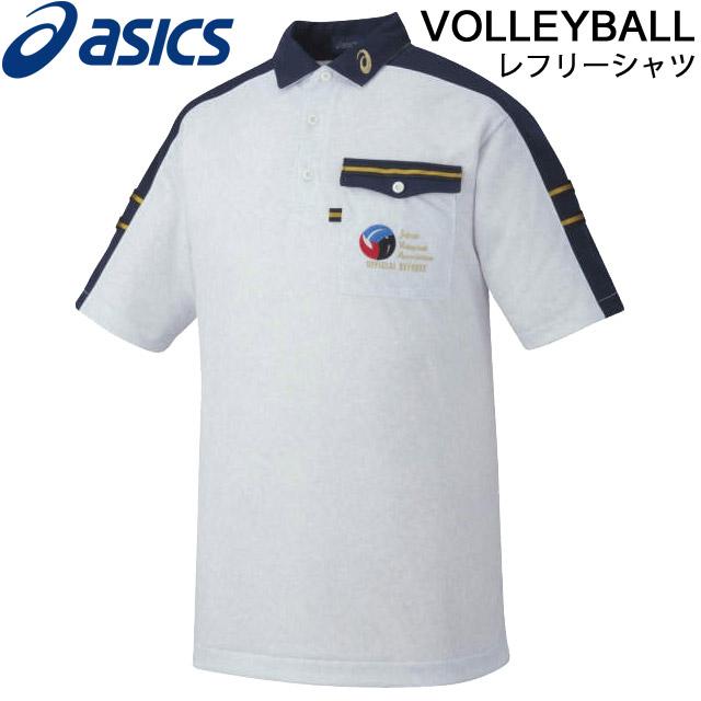 【送料無料】アシックス(asics) バレーボール レフリーシャツHS [XW6314] 半袖 刺繍オプション対象商品
