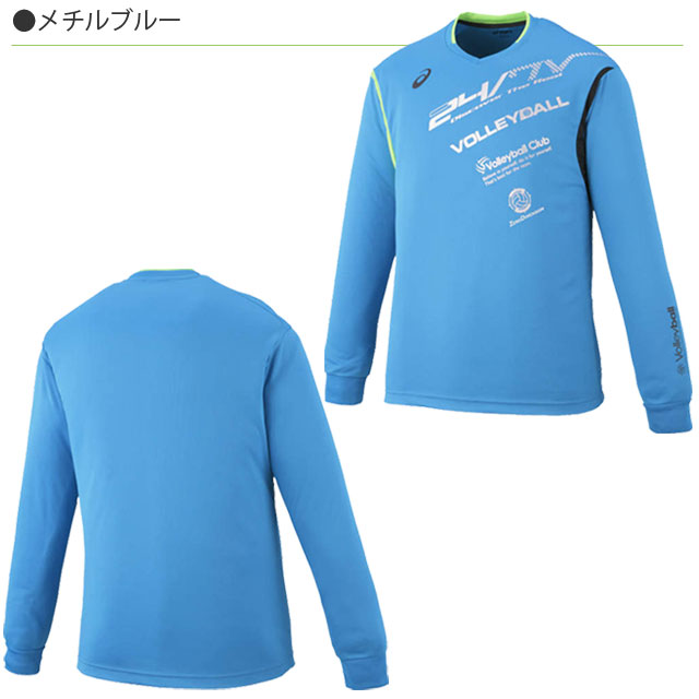 【1枚までメール便OK】アシックス(asics) バレーボール 長袖プラクティスTシャツ プラシャツLS [XW6626] セール