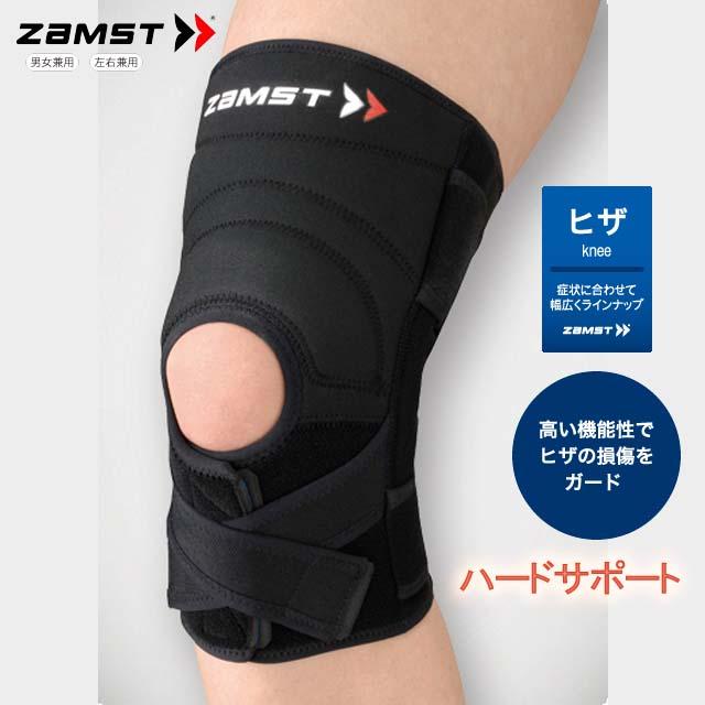 ザムストひざサポーター/ひざの左右と前方へのぐらつきをしっかりガード/ハードサポート/ZK-7【メーカー取り寄せ】