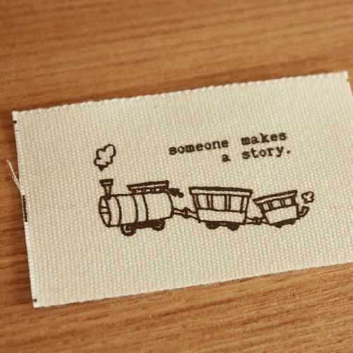 綿平織-Papyrus汽車