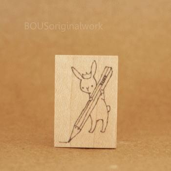 BOUSスタンプ-うさぎさんの鉛筆。