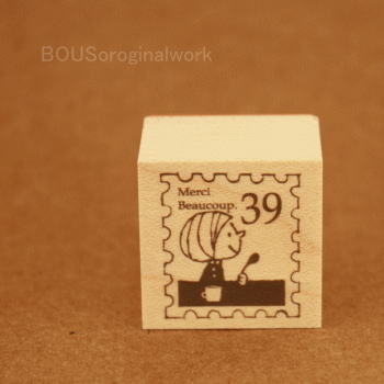 BOUSスタンプ-切手*39女の子とスプーン。