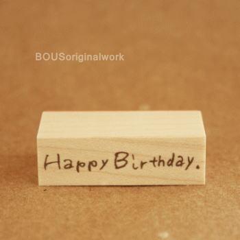 BOUSスタンプ-Happy Birthday.