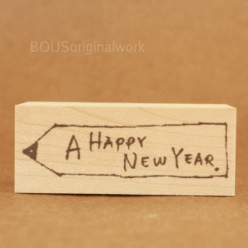 BOUSスタンプ-タグ*A HAPPY NEW YEAR