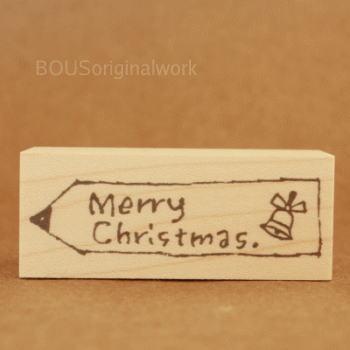 BOUSスタンプ-タグ*Merry Christmas!